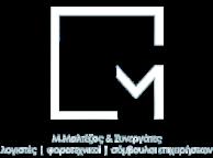 Μ. Μαλτέζος & συνεργάτες